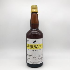 bertrand-uberach-alsace-whisky-0.5
