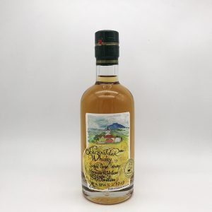 Oberwälder Whisky - Single Grain, 40% vol. 0,35l