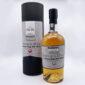 Doinich Daal - Whisky aus dem Schwarzwald