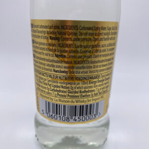 Fever-Tree-Premium-indian-Tonic-Water-200ml-zutaten
